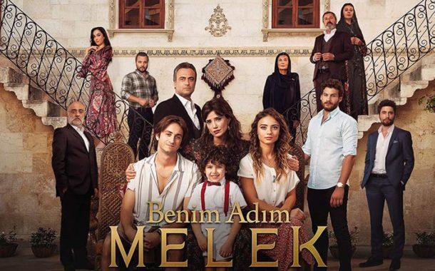 مسلسل اسمي ملك Benim Adim Melek مترجم